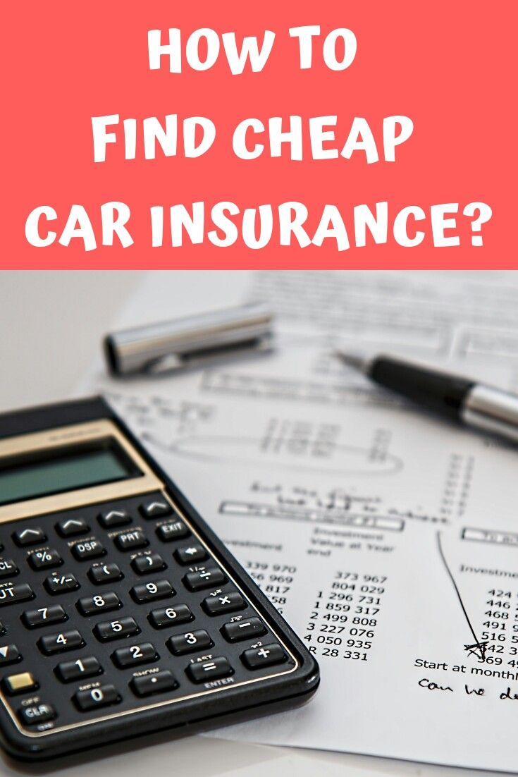 How To Find Cheap Car Insurance Cheap Car Insurance Car