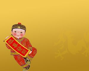 This is a Chinese celebration PPT that you can use for sharing with your Chinese friends and family