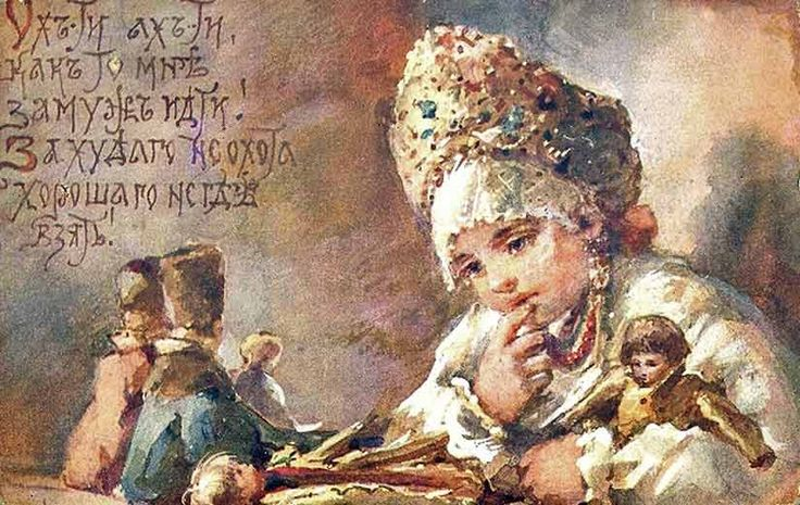 Elisaveta Merkuryeva Bem Elizabeth Bem -Russian - (1834-1914) - vintage postcard