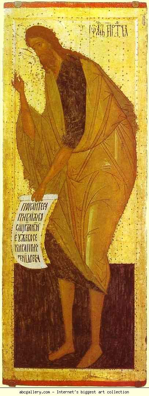 Dionisii (Dionysius). St. John the Baptist. Olga's Gallery.