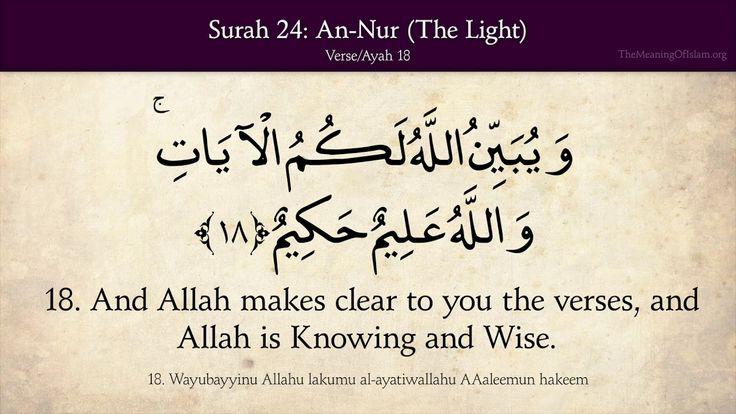 Quran: 24. Surah An-Nur (The Light): Arabic and English translation