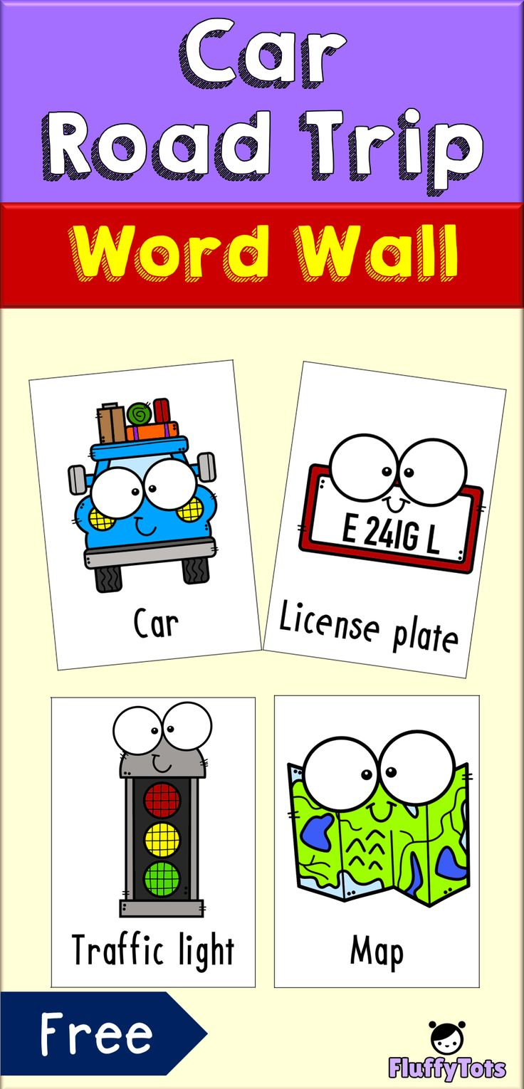 Car Road Trip Word Wall FREE 12 Word Wall Cards for