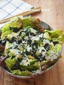簡単!アボカドと豆腐のしらす海苔サラダ