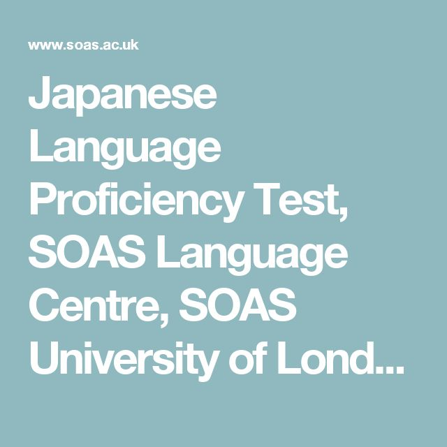 Japanese Language Proficiency Test, SOAS Language Centre, SOAS University of London