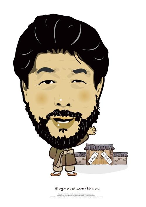 아리랑 목청껏 부르며 선수들에게 기를 불어넣지요    꽉샘의 캐리커쳐 인물열전(015) 옛골토성 권태균 회장. Mr. Kwon Tae Kyun