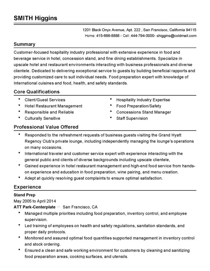 food service resume experience professional recent waiter sample - concessions manager sample resume