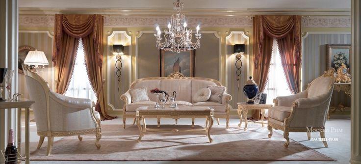 Гарнитур для гостиной Otello от итальянского производителя Turri. В гарнитур входят: кресла, диван 3-х местный, кофейный и придиванные столики. Каркас мягкой мебели выполнен из древесины. Обивка – текстиль. Резной декор выполнен с применением сусального золота. Подлокотники заворачиваются. Сиденье дополнено мягкими подушками. Столы из массива бука, с резьбой ручной работы с использованием сусального золота. Столешницы из португальского розового мрамора. Гарнитур выполнен в стиле барокко…