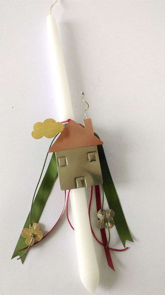 Easter candles,Greek Easter candles lambades,Easter candles for kids,Handmade Easter candles,Easter lambada,Orthodox lambada,Easter decor