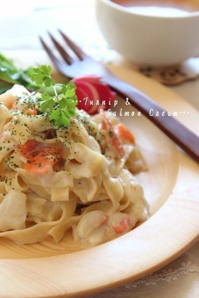 カブとサーモンのクリームパスタ。 by 柳川かおりさん | レシピブログ ...