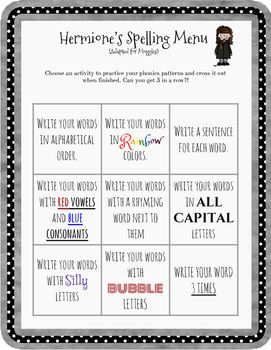 Harry Potter Themed Classroom - Hermione's Spelling Menu