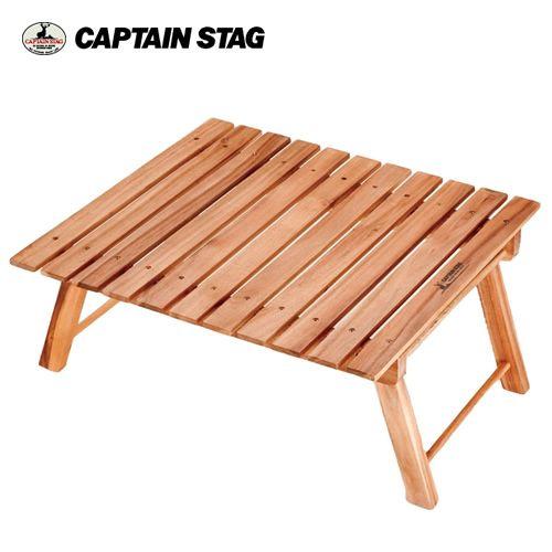 【楽天市場】【キャプテンスタッグ】CSクラシックス FDパークテーブル<60>:まんまる堂