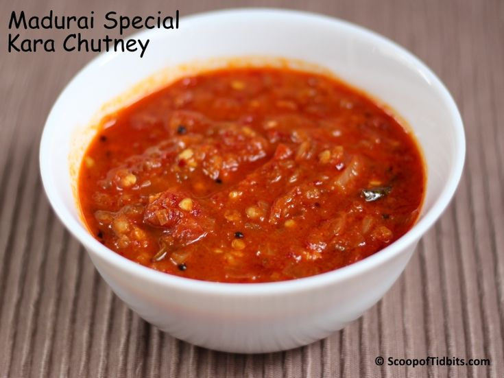 """Madurai Special Kara Chutney is a spicy chutney preparation made with Shallots, Tomatoes and Red chillies. As I had mentioned in my previous post of """"Appak"""