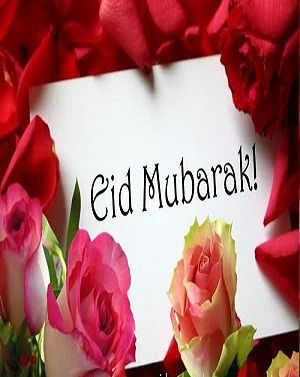 Hello All dear friends and visitors I wish you very happy eid ul fiter Eid Mubarak and pray that you may get ever the happiness and of this eid saeed. This eid is coming in very hot season and every one want to enjoy it in its way. The going to some relative and going to some way to friends can be a best time that you will meet the folk after many years who jobs outside the far city. In Pakistan the Eid ul fiter is celebrated on 6th july 2016and in India the Eid Mubarak wallpapersEid ul…