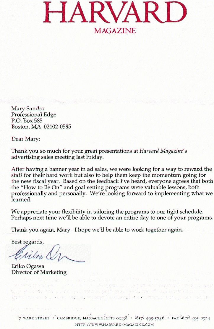 27 Harvard Cover Letter Samples Letters Awesome Examples Gallery