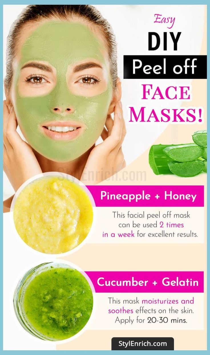DIY Peel Off Face Mask For Beautiful And Glowing Skin! | Honey And Milk Mask For Blackheads |…