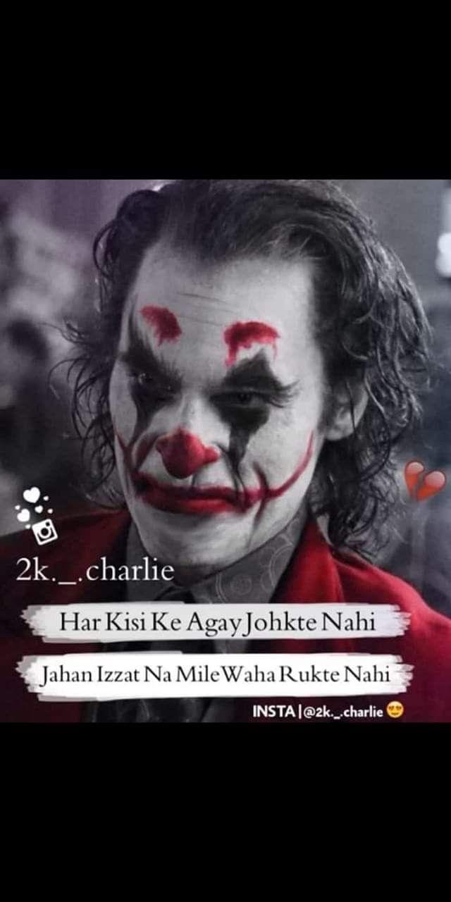 Kaanch Kii Guriiya Best Joker Quotes Joker Quotes Image Quotes