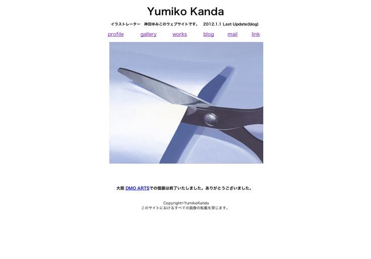 http://www.geocities.jp/yumiko_k_note/  Yumiko Kanda  神田ゆみこ  [イラスト]ハイパーリアリスム風の静物 爽やかな色