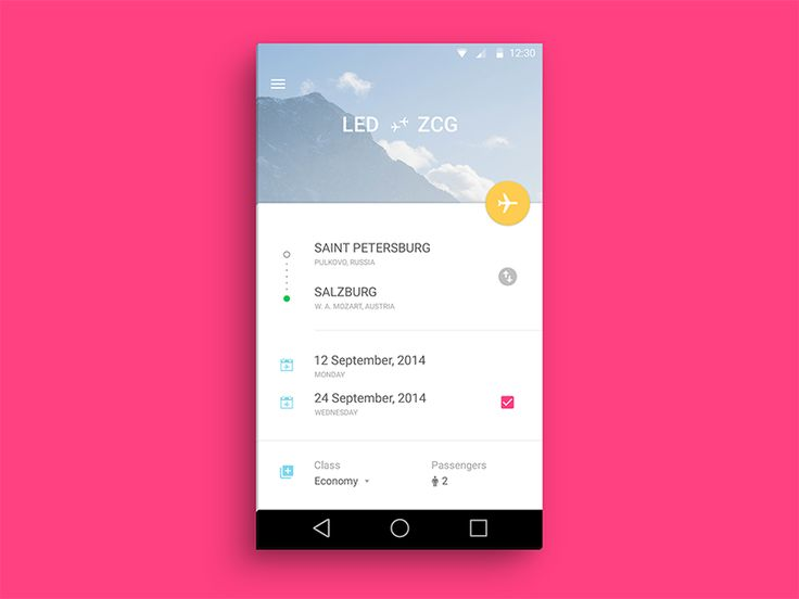 Android L Search