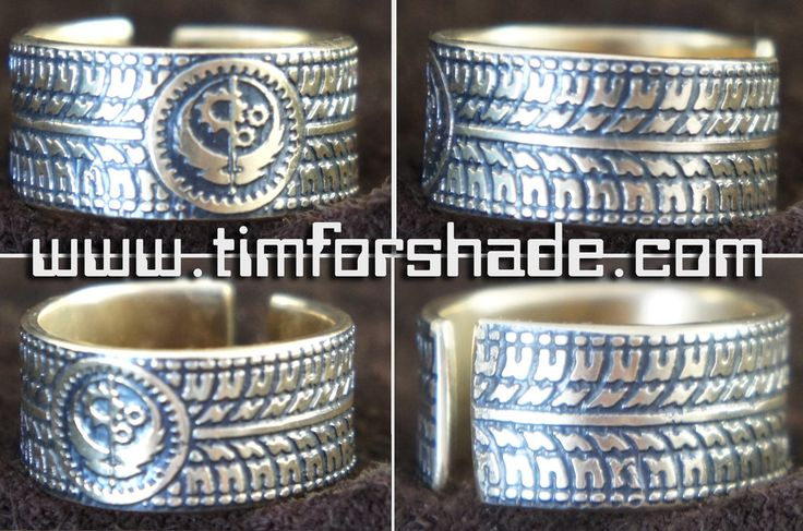 Brotherhood of steel Fallout ring adjustable size by TimforShade on DeviantArt