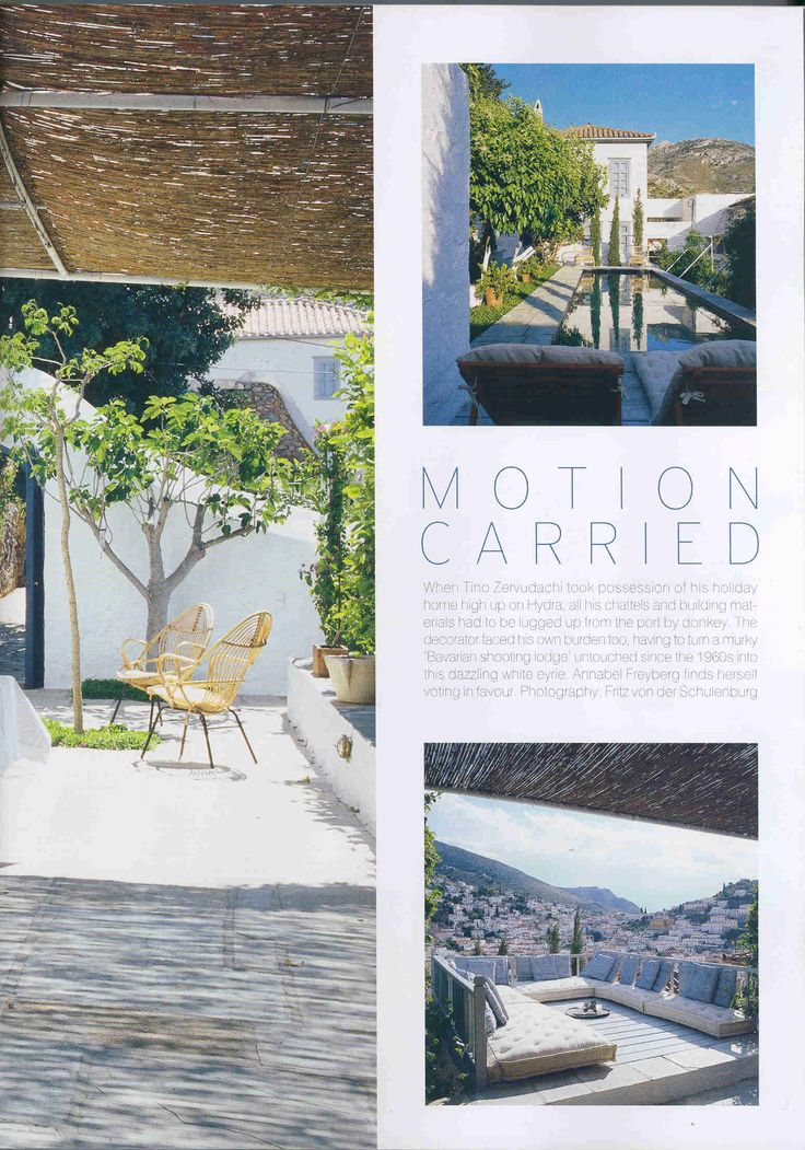 Extex Outline Sailor featured in World of Interiors this month.