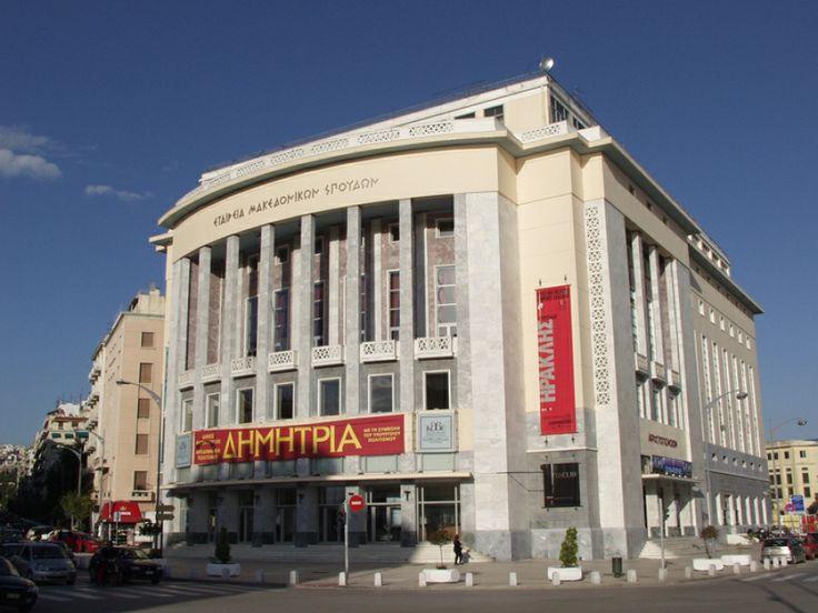 Κρατικό Θέατρο Βορείου Ελλάδος - υγρομόνωση εξωστών (1997)