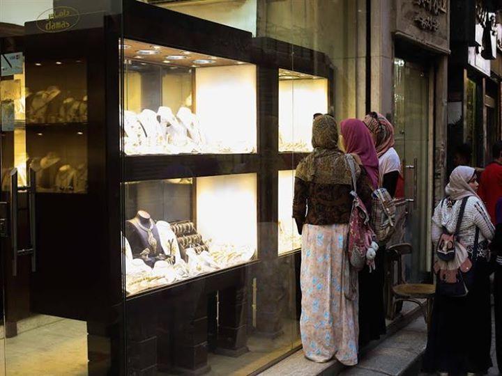 بعدما فقد 14 جنيها للجرام في أسبوعين توقعات بعودة ارتفاع أسعار الذهب كتبت إيمان منصور شهدت أسعار الذهب موجات هبوط قو
