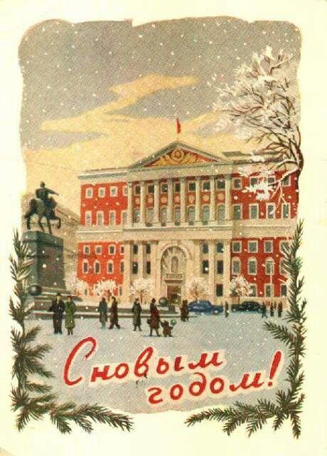 1955 Неизв. автор