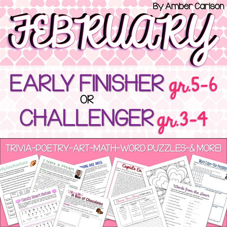 February themed early finisher printables for grades 5 and 6 which are also perfect as Challenger pages for grades 3 and 4! Includes: trivia, math, art, word puzzles, logic puzzles, and more! Perfect for centers, a whole class activity, or to give to your fast finishers! Also fun to use as an activity during Valentine's Parties!