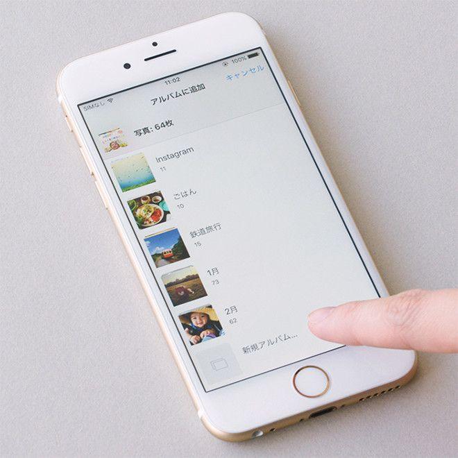 【iPhoneの「アルバム」機能を使いこなして、フォトブック作りをもっとラクにする方法】フォトブック作りで一番時間がかかる「写真選び」。そこでぜひ実践してほしいのが、TOLOTアプリでの作業前に候補の写真をiPhoneの「アルバム」機能でまとめて保存しておくこと。フォトブック作りをラクにするだけでなく、量が多くて手に負えなかったiPhone内の写真整理もできます。 #TOLOT #写真 #写真整理 #フォトブック #アルバム #フォトアルバム #iPhone #photo #photobook #album #try