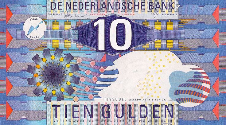 Jaap Drupsteen, 10 guilders banknote. Selection of banknotes that were in circulation in the Netherlands before the abysmally drab and mediocre Euro banknotes were introduced.