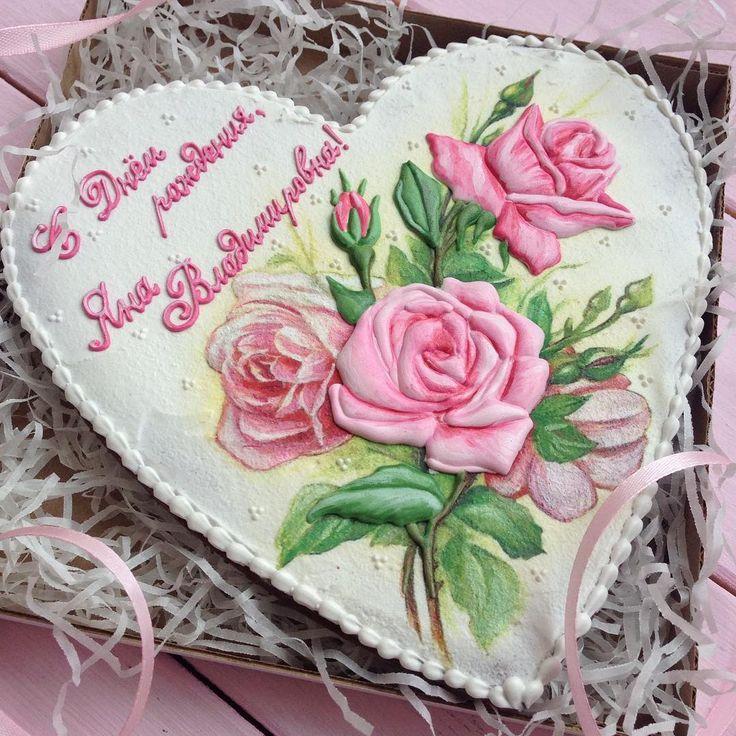 Заказик на День Рождения учителя! Имбирное печенье с нотами апельсина. #имбирноепеченье #имбирноепеченьемосква#имбирноепеченьеназаказ#подарокучительнице#подарокнаденьрождения#сладкийподарок#happybirthday#имбирныйпряник#розы#cookies #печеньерозы#ликашаб#likashab