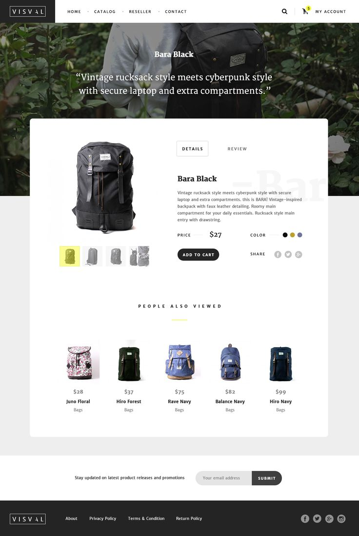 Visval product page