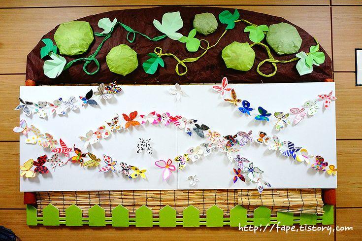 나비벽화 만들기