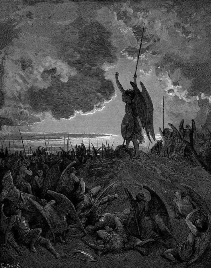 Paradise Lost: Lucifer Rallies the Fallen by Gustave Dore