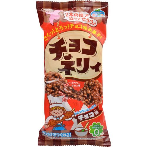Kracie Japan Popin Cookin DIY Kit Make Chocolate Rice Puffs Nerie New March | eBay
