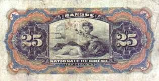 Image result for GREECE OLD BANKNOTES