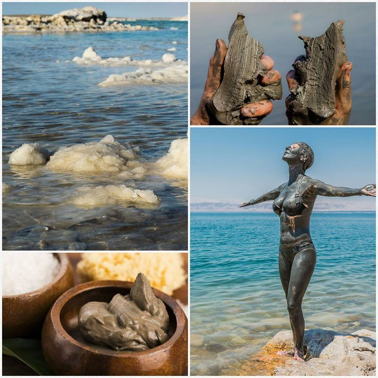 Why not treat yourself to a home day spa experience with Dead Sea Mud straight from the Dead Sea?