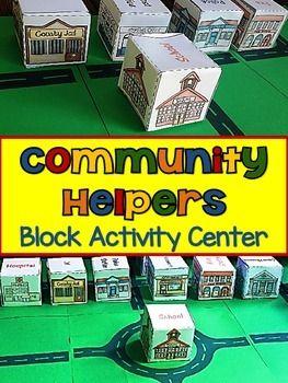 community helpers block center