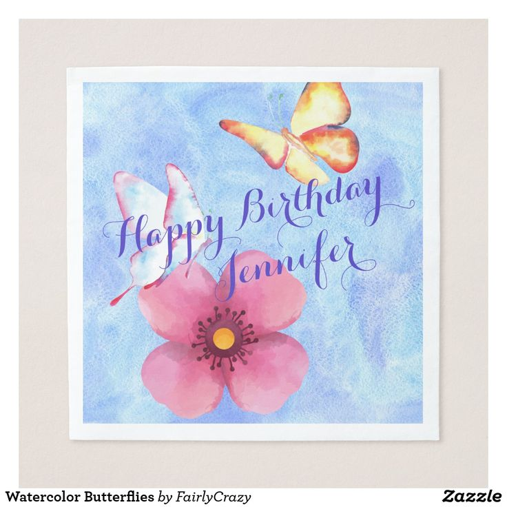 Watercolor Butterflies Birthday Party Napkins - personalize the name.