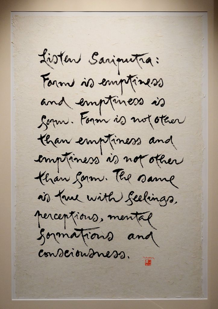 hellodoctorbuddha:  Calligraphy of the Heart Sutra - Thich Nhat Hanh   love the Heart Sutra…