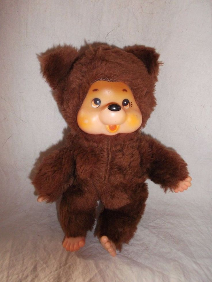 Monchichi Monchhichi  Toby Bear Bär in dunkel  19 cm Tobi
