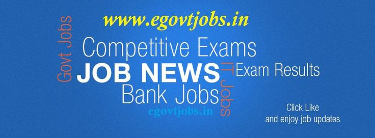 Govt jobs in India Recruitment Notifications Bank jobs Employment news Exam Admit cards Results Educational News Portal