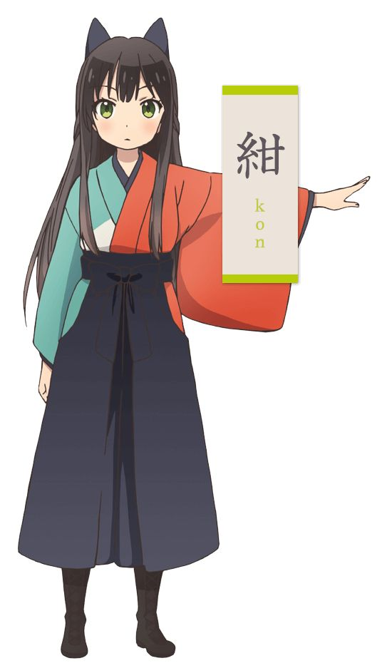 Kon Tatsumi