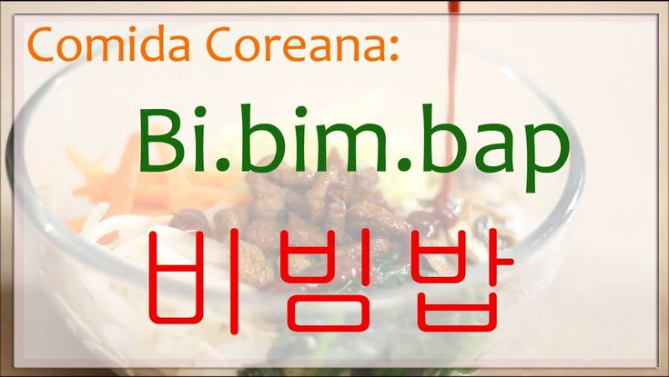 Comida Coreana: Como hacer bibimbap