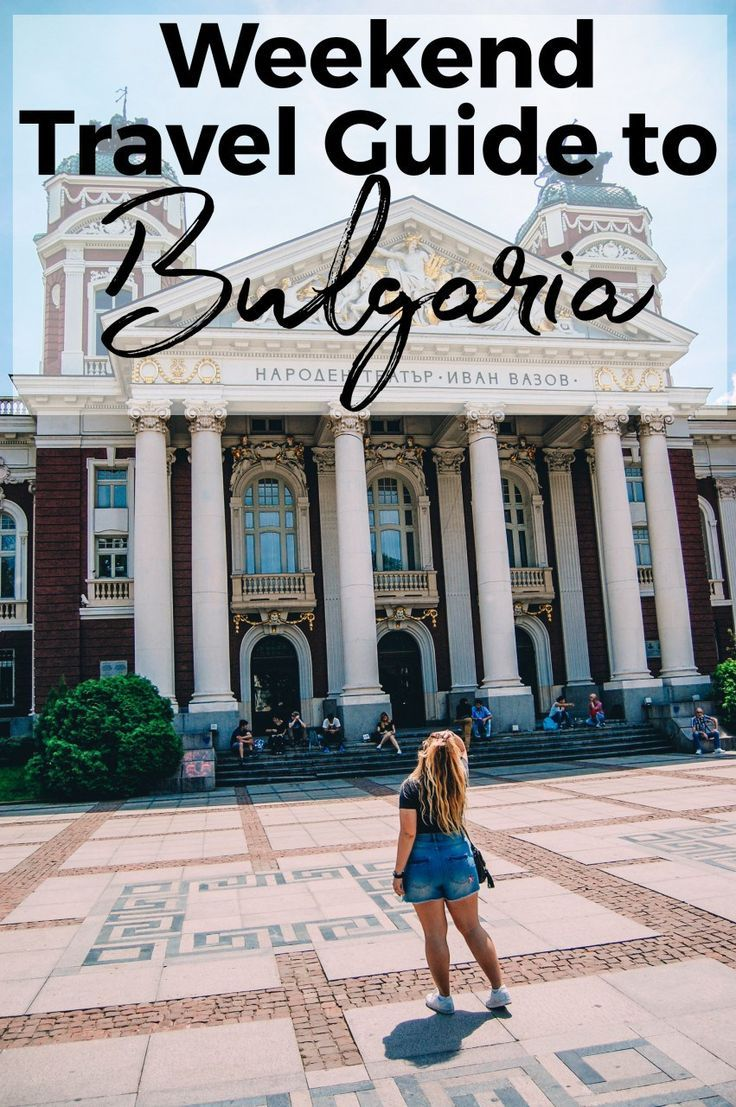 Weekend Travel guide to Bulgaria and Sofia. Going to Bulgaria was like getting to step into an untouched, expansive world. I went into my trip to Sofia, Bulgaria with low expectations. I'll be honest with you, I hadn't done too much research. But when my friend Alex found cheap flights from Germany, we decided to go. What we discovered was a beautiful, …