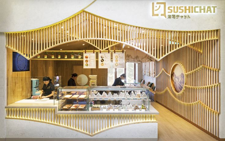 #interior #design #retaildesign #retail #hospitality #pine #timber #Japanese #architecture #designer #tiles #modular #sushi #shop #concealed #lighting #concrete #counter #signage #graphicdesign #graphics