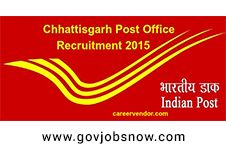 Chhattisgarh Post Office has published latest recruitment notification for various posts. Eligible candidates can apply for Chhattisgarh Post Office jobs by filling up given recruitment/application forms.