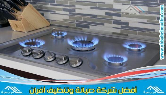 شركة صيانة افران بالطائف Https Ahbabelmadina Com Ovens Repair Altaif Oven Repair Stove Top Kitchen Appliances