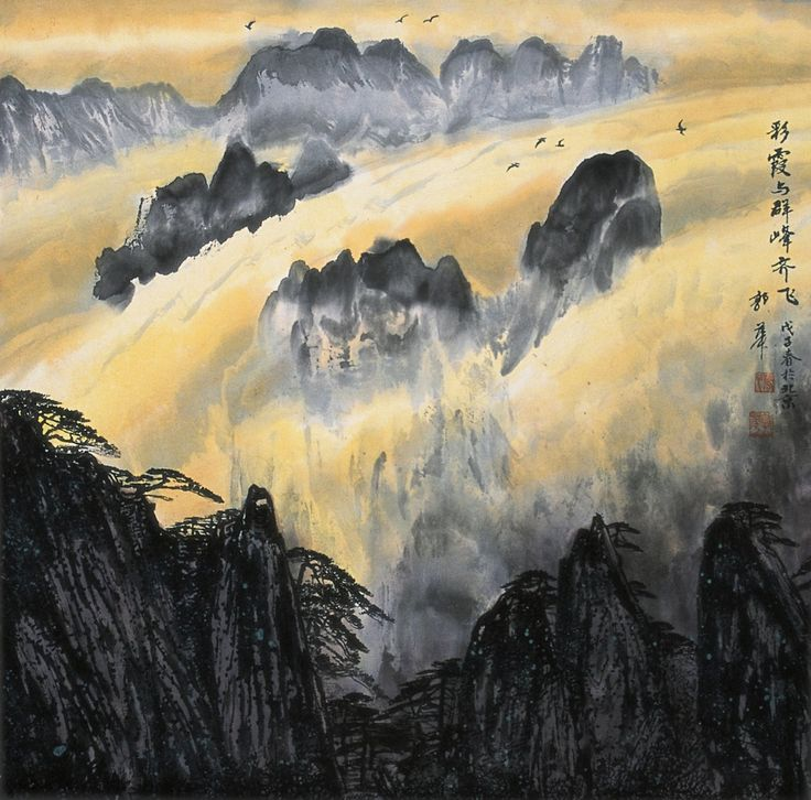 Clouds Flying Among Peaks by guohua on DeviantArt