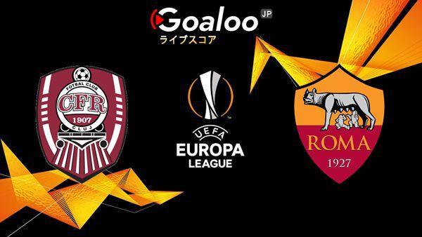 リーグ ヨーロッパ